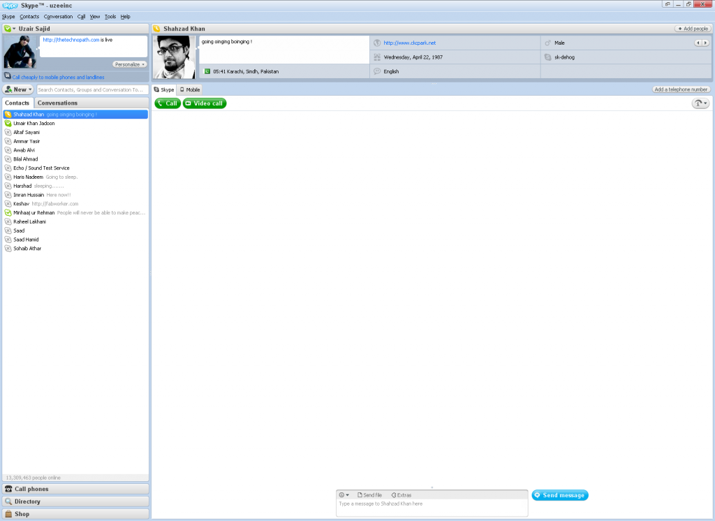 skype-maiin
